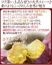 """徳島県産 """"鳴門金時"""" 訳あり 約10kg 大きさおまかせ さつまいも【予約 9月以降】 2"""