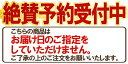 """静岡産 """"クラウンメロン"""" 等級 白以上 大玉 約1.5kg以上【予約 入荷次第発送】 2"""