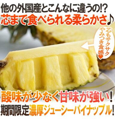 台湾パイナップル芯まで甘い