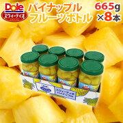 スウィーティオ フルーツ パイナップル