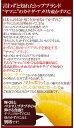 """商品画像:noel-decoの人気おせち2018楽天、【送料無料】北海道 井原水産 """"ヤマニ 塩数の子"""" 大300g カナダ産 塩かずのこ【予約 12月以降】【楽ギフ_包装】"""
