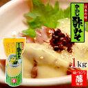 """藤商店 """"からし酢みそ"""" 1kg 辛子酢味噌/業務用"""