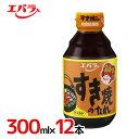"""エバラ食品 """"すき焼のたれ"""" マイルド 300ml×12本(1ケース)"""