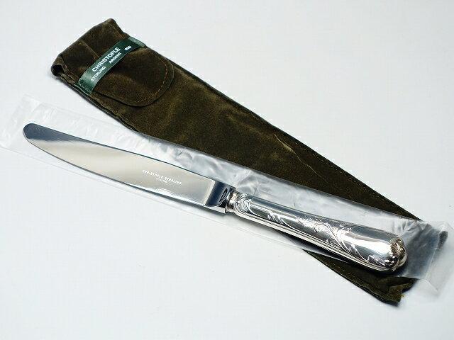 Christofle クリストフル スターリングシルバー マルリー テーブルナイフ【中古】