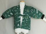子供半天子どもはんてん90サイズ日本製かわいいプリント文字柄送料無料E1125-07-90