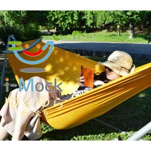 ハンモックiMockアイモック自立式折りたたみ式キャンプ/アウトドア/インテリア/ソファ/ベッド