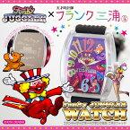 腕時計レディースメンズキッズジャグラーグッズ時計ウォッチかわいいフランク三浦アクセサリーコラボ商品