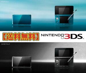 ニンテンドー3DS 本体・任天堂3DS 【カラー選択可能】アクアブルー コスモブラック【予約販売...