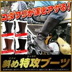 バイクブーツメンズライダーブーツレディース靴バイク用品ファッションライダース特攻特攻ブーツツーリングバイクレザーブーツ