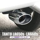 タント タントカスタム 新型タントカスタム 新型タント LA650...