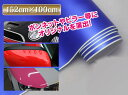 カーボンシート ラッピングフィルム 1M パーツ カスタム ドレスアップ 改造 全8色 柔軟 伸縮 タイプ 1枚 汎用