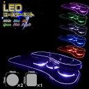 LED コースター ライティングコースター フロントテーブル 3LED...