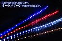 LED テープライト 正面発光 ...