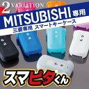 Spita-mitsubishi_00