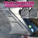 RAV4 50系 パーツ リアサイドカバー 新型RAV4 PHV 外装パーツ...