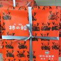 【元祖浪花屋の柿の種缶入り(36gx4袋入り)】