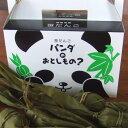 ミニ笹だんご100個【箱なし】