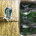 【笹もち 6個入りセット(よもぎ餅・白餅 各3個)】美味しい新潟米を杵つきし餡は北海道産の小豆使用 その1