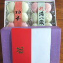 【送料無料】(沖縄・離島を除く)新潟県産こがねもち使用、一升餅(一生餅・誕生餅)小分け丸餅紅白セット・紙帯に名前入り・風呂敷付