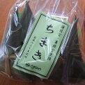 【ちまき5個入(砂糖入きな粉付)】越後新潟名物・米どころ新潟の美味しい人気のお土産名産品