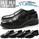ビジネス シューズ メンズ 革靴 AIR WALKING Wilson ウィルソン レースアップ ビット モンクストラップ 3E ブラック 歩きやすい