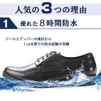 ビジネスシューズ メンズ ウォーキング 防水 雨用 防滑 幅広 3E 防臭 足ムレ防止 通勤 革靴 ストレートチップ プレーン ローファー ビット STARCREST スタークレスト JB60 父の日