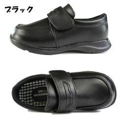 送料無料CarrotキャロットC2092キッズフォーマルシューズカジュアルローファー子供靴健康靴ムーンスター