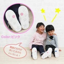 送料無料IFMEイフミーSC-0003キッズジュニア上履きバレエシューズ学校スクール保育園幼稚園入学上靴