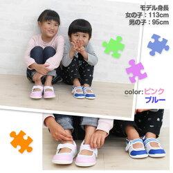 上履きスニーカー子供キッズ靴IFMEイフミーSC-0003