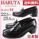 【送料無料祭】 HARUTA 4603 【ハルタ レディース ローファー】 黒 (ブラック) [3E]/ASU