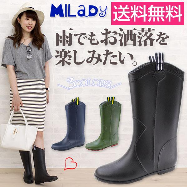 Milady ML430 ミレディ レディース ロングレインブーツ 完全防水 長靴 ラバーブーツ チェック