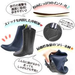 送料無料MiladyML430ミレディレディースロングレインブーツ完全防水長靴ラバーブーツチェック