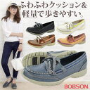 送料無料 BOBSON BOL-7175 レディース デッキ シューズ...