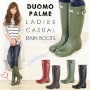送料無料 DUOMO PALME 8316 レディース ロング レインブーツ ドゥオモパルメ 長靴 ラバー シンプル 防水