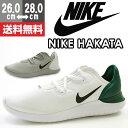 スニーカー メンズ ナイキ ローカット 靴 NIKE HAKATA AJ8879