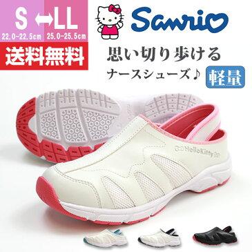 ハローキティ ナースシューズ レディース サンリオ 黒 白 靴 Sanrio SA-02725