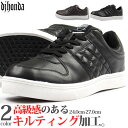 【送料無料】スニーカー メンズ 靴 24.5-27.0cm キルティン...