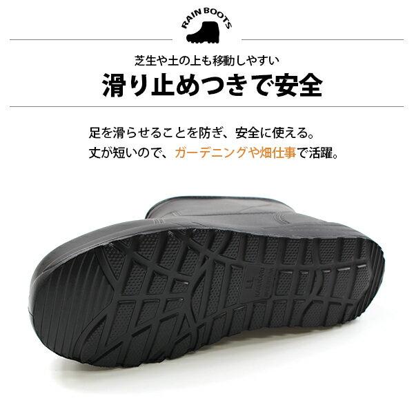 レインブーツ メンズ カルカル ショート 長靴 KARU KARU HM9045