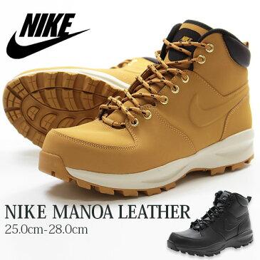 スニーカー ブーツ メンズ ナイキ ハイカット 靴 NIKE MANOA LEATHER 454350
