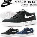 スニーカー メンズ ナイキ 黒 ローカット 靴 NIKE GTS '1...