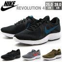 スニーカー メンズ ナイキ ローカット 靴 NIKE REVOLUTION 4 908988 tok