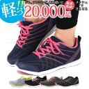 スニーカー レディース 23-25cm 靴 女性用 ランニング シュー...