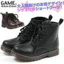 【送料無料】 ブーツ 子供 キッズ ジュニア ショート 19...