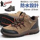 【送料無料】 スニーカー メンズ 25.0-27.0cm 靴 男性用 ...