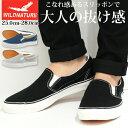 【送料無料】 スニーカー メンズ 25.0-28.0cm 靴...