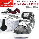 【送料無料】スニーカー メンズ 25.5-28.0cm 靴 男性用 ハ...