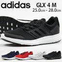 【送料無料】 アディダス スニーカー メンズ 25.5-28.0cm 靴 男性 ローカット adisas GLX 4 M