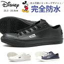 防水 スニーカー レディース レインシューズ 黒 白 ブラック ホワイト 靴 ディズニー ミッキー Disney 7304 父の日