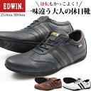 【送料無料】 スニーカー メンズ 25.0-30.0cm 靴...