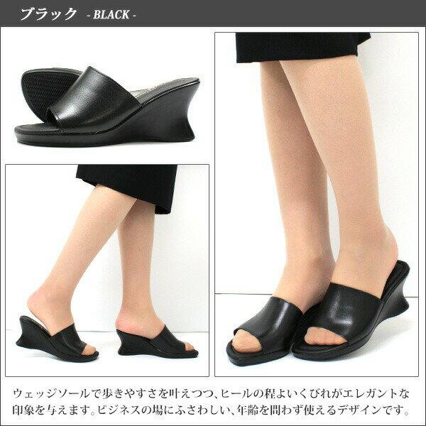サンダル オフィス レディース 靴 日本製 天然皮革 本革使用 履きやすい 疲れない アンナニコラ Anna nicola 377